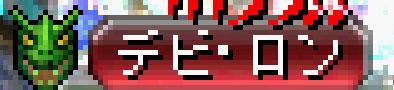 RedStone-06.01.29[11].jpg